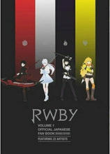 Load image into Gallery viewer, RWBY VOLUME1 OFFICIAL JAPANESE FAN GOODS REVISED EDITION F/S