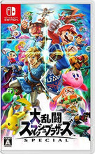 Load image into Gallery viewer, NEW Nintendo Switch Super Smash Bros. SPECIAL JP Ver. Item with factory sealed