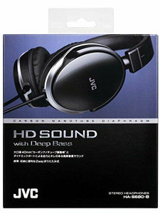 JVC headphones HAS680B