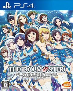 The Idolmaster Platinum Stars Japan Ver. Import free shipping New in Box PS4