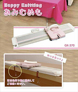 Dress In Dlles In Easy Knitting Machine AMIMUMEMO GK-370 from Japan Free Ship