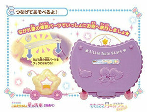 Koeda Chan & Little Twin Stars Moon House with Limited Unicorn Calico Critters