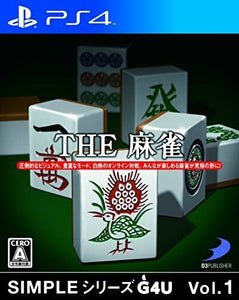 SIMPLE Series G4U Vol.1 THE Mahjong - PS4 D3PUBLISHER PlayStation 4 Japan ver fs