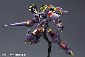 Kotobukiya Frame Arms NSG-Z 0 / E Durga I: RE Overall height about 170 mm 1/100