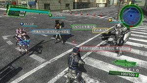 Earth Defense Force 4.1 The Shadow of New Despair PS4