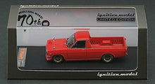 Load image into Gallery viewer, Ignition Model 1/43 Nissan Sunny Truck Long (B 121) Red