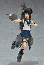 Load image into Gallery viewer, Max Factory figma 348 Kantai Collection Fubuki Figure from Japan NEW