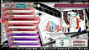 NEW PS4 Hatsune Miku Project DIVA Future Tone DX Memorial Pack JAPAN Sony PS 4