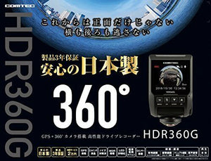 Comtec HDR360G Dash Cam 360° Camera Safe Driving Aid Made in Japan Free Shipping
