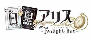 White and black Alice - Twilight line - Limited edition PS Vita Japan
