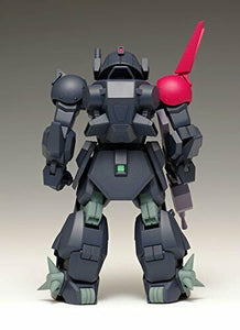 WAVE 1/35 Armored Trooper Votoms Blood Sucker ST Edition Plastic Model