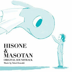 [CD] TV Anime Dragon Pilot: Hisone and Masotan Original Sound Track NEW