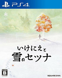 NEW Ikenie to Yuki no Setsuna for Play station 4 Japan import NEW Game