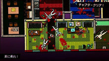 Load image into Gallery viewer, Hotline Miami  PS Vita SONY JAPANESE NEW JAPANZON