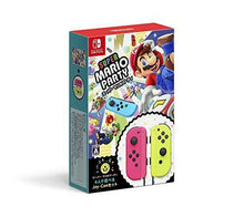 Load image into Gallery viewer, nSuper Mario Party 4 people can play Joy-Con set -Switch Japan factory sealed