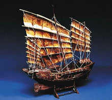 Load image into Gallery viewer, Aoshima Bunka Kyozai Chinese junk 1880 Model 1/60 World Ship Series No.2 Japan