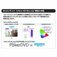 Load image into Gallery viewer, Pioneer Bdr-Xd07J-Uhd Portable Ultra Hd 4K Blu-Ray Usb3.0 Bluray Drive
