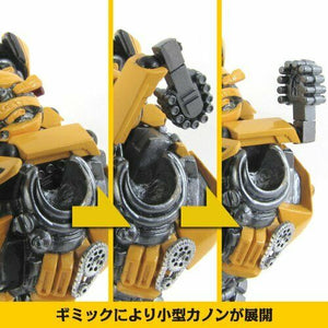 SCI-FI Revoltech 038 Transformers Dark of the Moon Bumblebee non-scale ABS