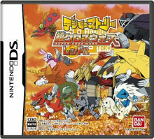 Load image into Gallery viewer, Digimon Story: Super Xros Wars RedNintendo DS Videospiel (Japan Import)