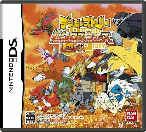 Digimon Story: Super Xros Wars RedNintendo DS Videospiel (Japan Import)