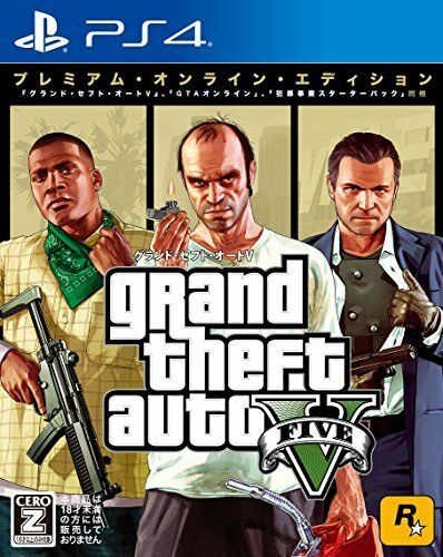 NEW PS4 Grand Theft Auto V Five Premium Online Edition JAPAN Sony PlayStation 4