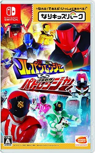 NEW Nintendo Switch Narikids Park Lupinranger VS Patranger JAPAN Super Sentai