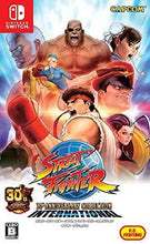 Load image into Gallery viewer, M602 Nintendo Switch Street Fighter30th Anniversary Collection International