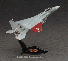 Load image into Gallery viewer, Hasegawa HAS52131 1/72 Ace Combat F-15C Eagle Galm 2 MODEL BUILDING KIT F/S