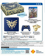 Load image into Gallery viewer, SONY Play station 4 Game Console HDD 1 TB Dragon Quest Lotto Edition NEW Japan