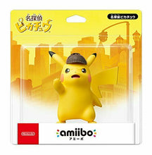 Load image into Gallery viewer, Amiibo detective Pikachu (Pokemon series)