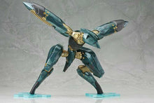 Load image into Gallery viewer, NEW KOTOBUKIYA 1/100 Metal Gear Solid 4 METAL GEAR RAY Plastic Model Kit F/S