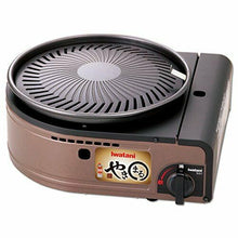 Load image into Gallery viewer, IWATANI Smokeless Korean barbecue grill YAKIMARU CB-SLG-1 New .