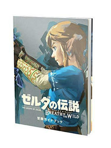 The Legend of Zelda Breath of the Wild with Adventure Guide Book Switch JP Ver.