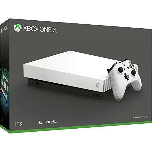 Xbox One X 1TB White comsole Special Edition FMP - 00063 4K ULTRA HD console