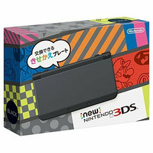 Load image into Gallery viewer, New Nintendo 3DS Black System Model Console kisekae Japan Import