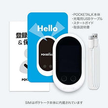 Load image into Gallery viewer, F/S  POCKETALK-W with SIMWiFiAutomatic translation machineMade in Japan