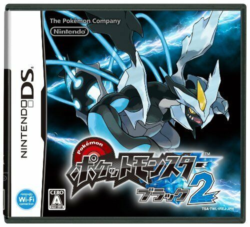 New DS Pokemon Black 2 DSi Enhanced  Japan Import