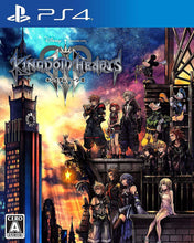 Load image into Gallery viewer, Kingdom Hearts III SONY PS4 PLAYSTATION 4 JAPAN Ver. New in Box free shipping