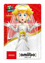 Load image into Gallery viewer, Nintendo Wii U 3DS Switch Amiibo Peach wedding style (Super Mario Series) Japan