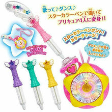 Load image into Gallery viewer, PRE ORDER Star Twinkle Pretty Cure Star Color Pendant DX Japan Bandai