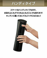 Load image into Gallery viewer, Doshisha adult ice oyster device cordless Pearl White From japan
