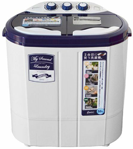 CB JAPAN Small Washing machine MY SECOND LAUNDRY TOM-05 (7.9lbs) Compact 071807