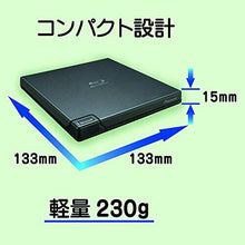 Load image into Gallery viewer, Pioneer BD Drive  BDR-XD07J-UHD Black USB 3.0 / 2.0 connection External from JP