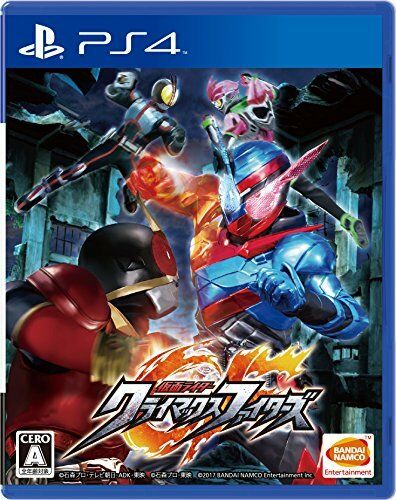 PS4 KAMEN RIDER Climax Fighters w/Product Code Video Games Masked Rider Hero WT#