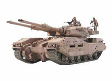 Load image into Gallery viewer, Bandai Hobby E.F.G.F. M61A5 Main Battle Tank 1/35 UC Hard Graph Japan F/S