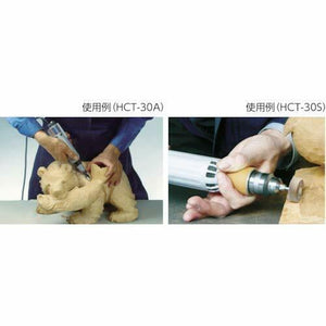 Automach Hand Craft HCT-30A Power Carver Electric Wood Carving Machine