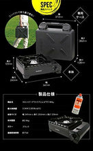 Load image into Gallery viewer, Iwatani CB-ODX-1 Cassette Fu Outdoor Stove Black Japan Domestic Version New