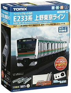 TOMIX N scale Basic Set SD E233 Series Ueno Tokyo Line 90169 Model Train Model