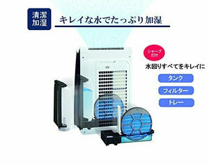 F/S FROM JAPAN SHARP plasma cluster with humidified air cleaner KI-FX75-W