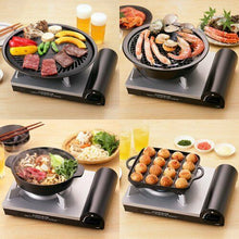 Load image into Gallery viewer, NEW Iwatani Gas Cassette Grill Stove Copper Fu Eco Premium CB-EPR-1 Japan